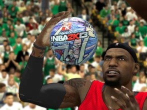 nba-2k13-dynasty-ball-for-nba-2k12-patch